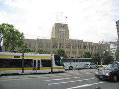 鹿児島市役所