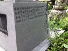 """最福寺の""""篤信者ご芳名"""""""