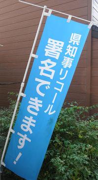 鹿児島 870.jpg