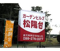 20121026_h01-01t-thumb-280x240-5606.jpg
