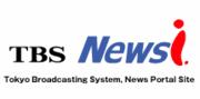 TBS Newsi