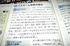 世界史教科書1.jpg