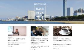 福岡市サイト3