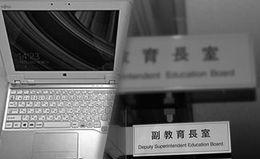 佐賀県教育委員会2-1-thumb-600x347-12894.jpg