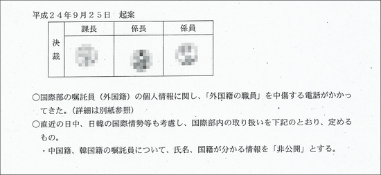 外国人-1-1.jpg