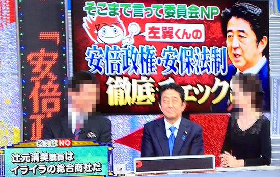 安倍首相1