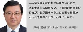 礒崎%u3000陽輔-thumb-550x214-14615.jpg