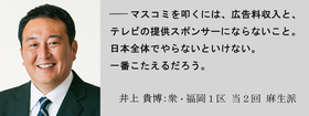 1井上-thumb-550x207-14618.jpg