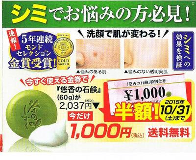 速報! 5年連続 モンドセレクション 金賞受賞