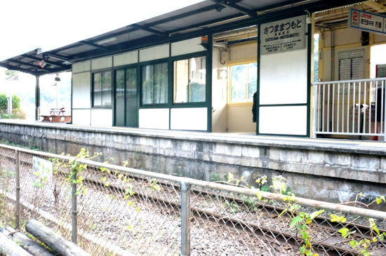 薩摩松元駅のホーム