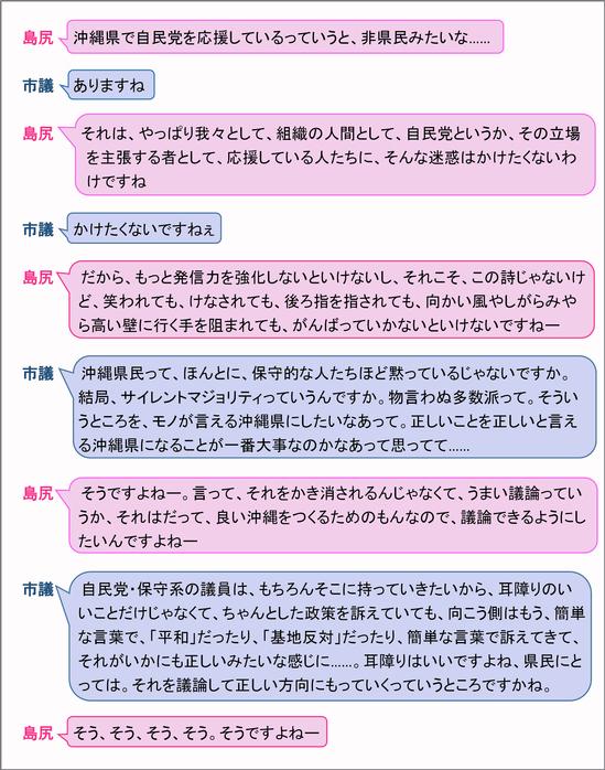 放送内容1.jpg