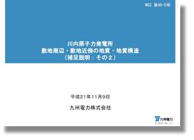 20130322_h01-03.jpg