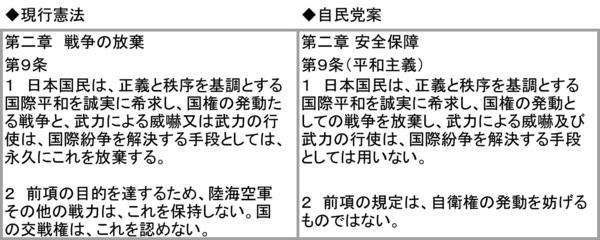 文書4.jpg