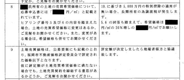 質疑1.jpg