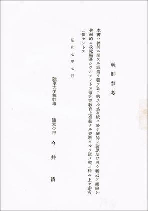 統帥2.jpg
