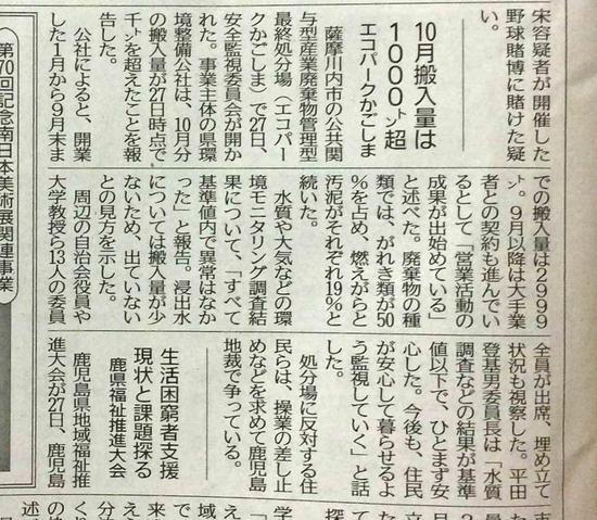 鹿児島1-thumb-550x479-15538.jpg