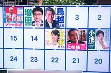 20160719_h01-02.jpg