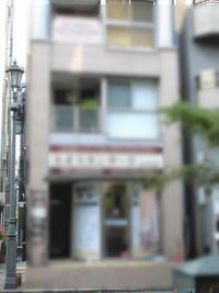 外観3ビル.jpg