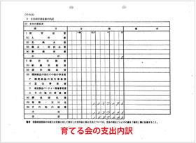 20160809_h01-02.jpeg