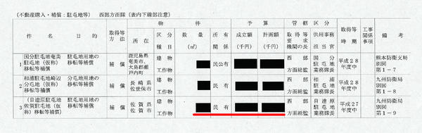 佐賀-2.jpg