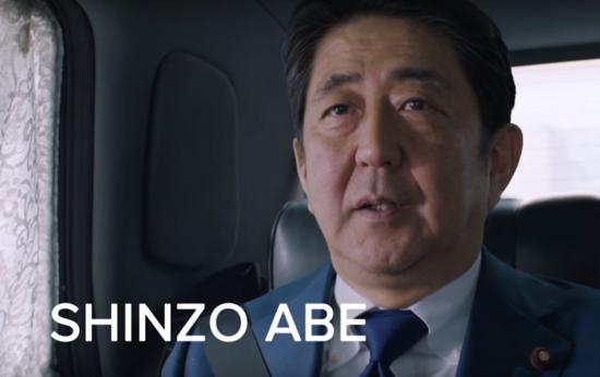 安倍マリオ4.png