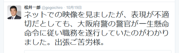 1ー松井.png