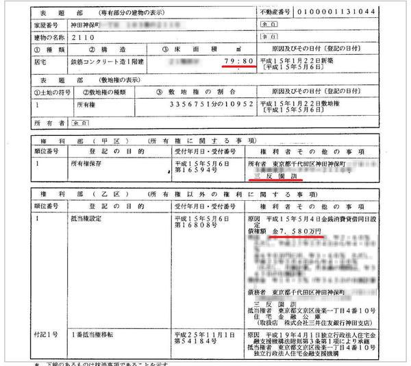 20161118_h01-02.jpg