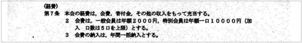 20170118_h01-04.jpg