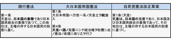 20170116_h01-01.jpg