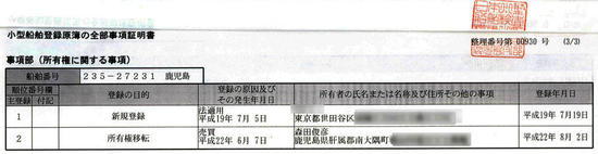 20130301_h01-02.JPG
