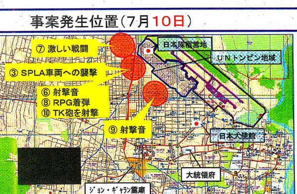 20170214_h01-03.jpg