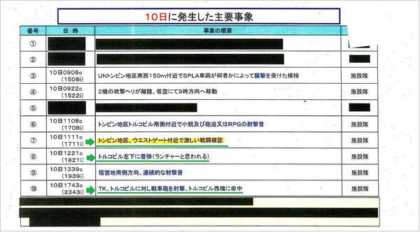 20170214_h01-04.jpg