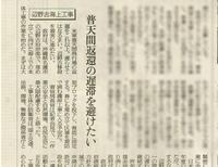 1-読売社説-2.jpg