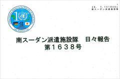 002ae06d4c07d1e252d3f2dd251cf8b50e479d1e-thumb-240  xauto-19889.jpg