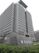 鹿児島県庁.jpg