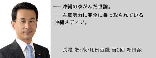 長尾-thumb-550x206-14611.jpg