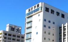 1-岡山.png