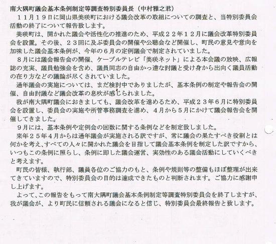 1-報告1.jpg