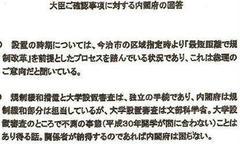 1-1省内----2.jpg