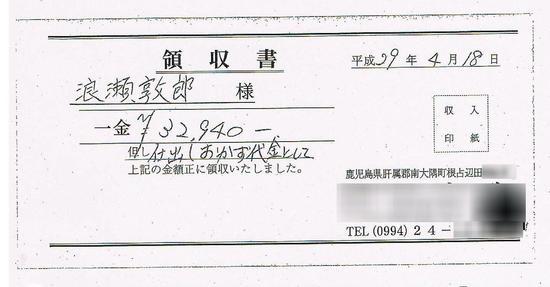 0-浪瀬3.jpg