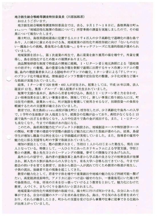 1-報告3.jpg