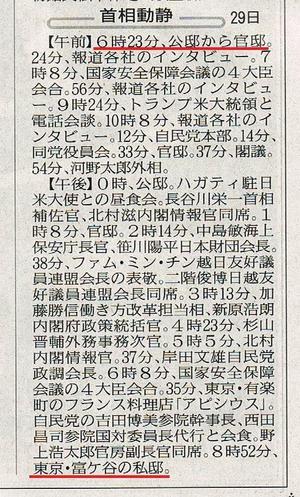 1-新聞3.jpg