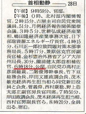 1-新聞1.jpg