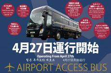 000-royalbus-1024x826.jpg