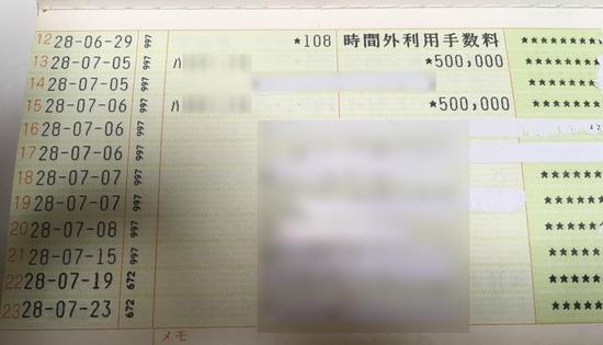 000-cid_16002a8026f720635241.jpg