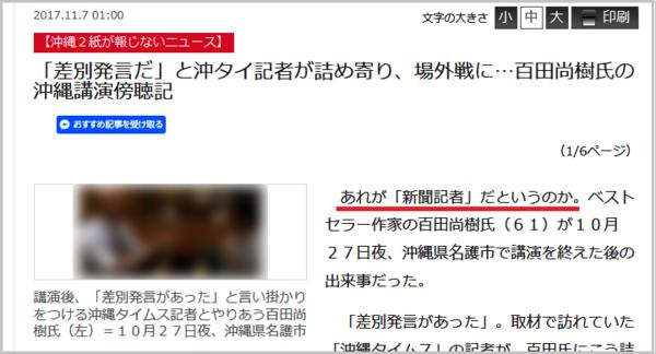 00-百田4.png