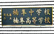 0000-20141222_h01-01t.jpg
