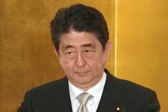 安倍首相.png