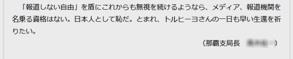 000-産経ネット.png