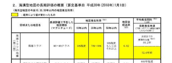 20180216_h01-02.jpg